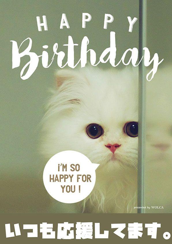 部活の友達に贈るお誕生日お祝い画像 バースデーカード 笑える誕生日メッセージ 誕生日 画像 おもしろ
