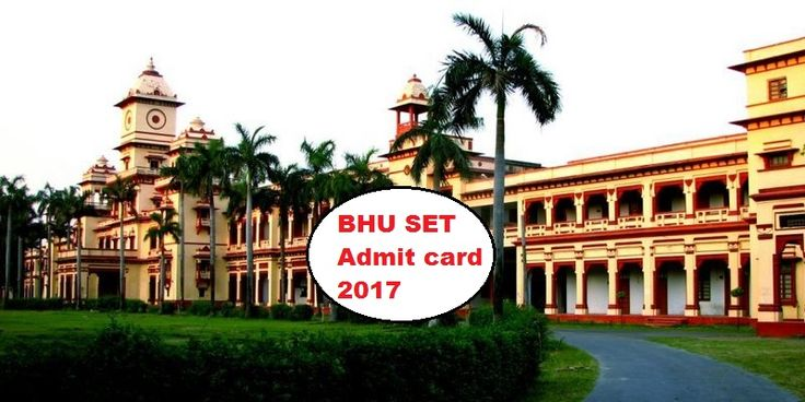 The School entrance test (BHU SET 2017) will be held by the Banaras Hindu University (BHU) on May 18, 19 and 20 to pick out the meritorious students for admissions in Central Hindu Girls School and Central Hindu Boys School.