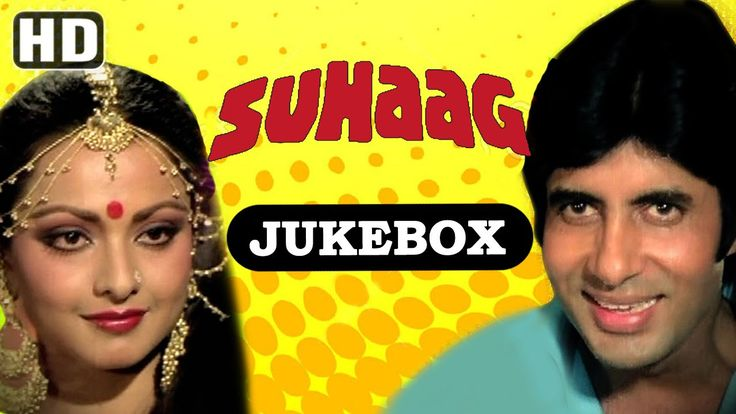 Watch Suhaag All Songs Video JUKEBOX HD - Amitabh Bachchan - Shashi Kapoor - Rekha - Old Hindi Songs watch on  https://www.free123movies.net/watch-suhaag-all-songs-video-jukebox-hd-amitabh-bachchan-shashi-kapoor-rekha-old-hindi-songs/