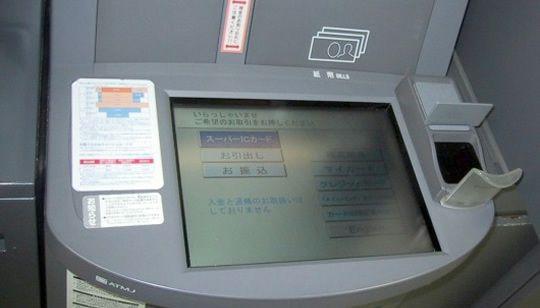 Primer cajero automático (ATM) que no requiere tarjeta, solo tu mano