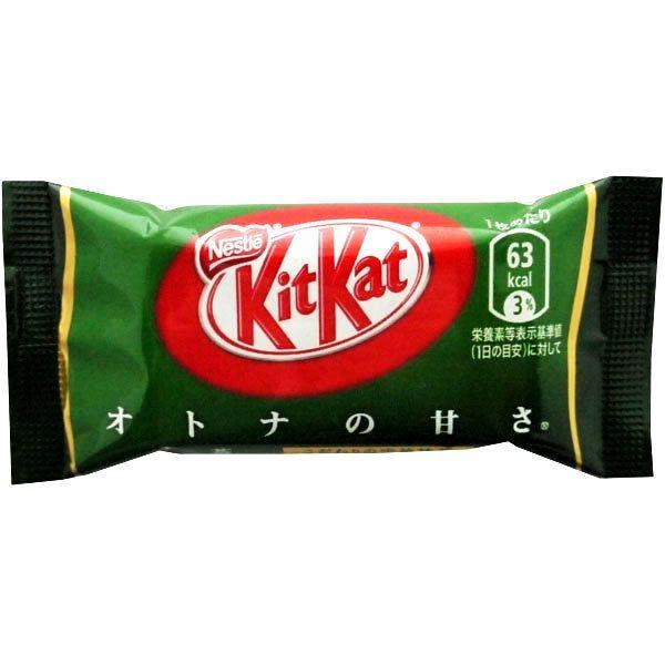 Uji Matcha Nestle Kit Kat. A Japanese green tea chocolate Kit Kat from Kyoto.