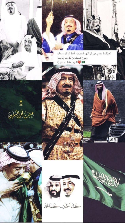 Pin By Toom Abduall On Gala In 2020 National Day Saudi Saudi Arabia Flag King Salman Saudi Arabia