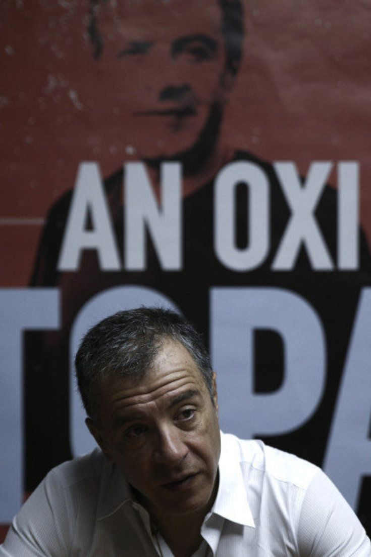 'We Are Still Innocent.' Why Leader Of To Potami Wants Greece's Vote