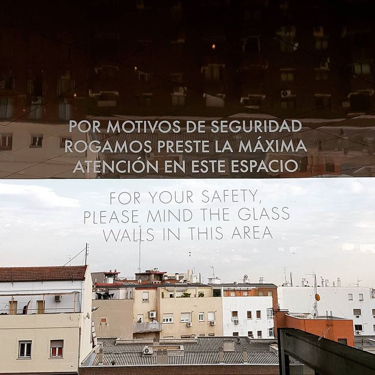Terazza Museo Reina Sofía Madrid 2017 . . #madrid2017 #museoreinasofia #highup #visitingfamily #isiorizado