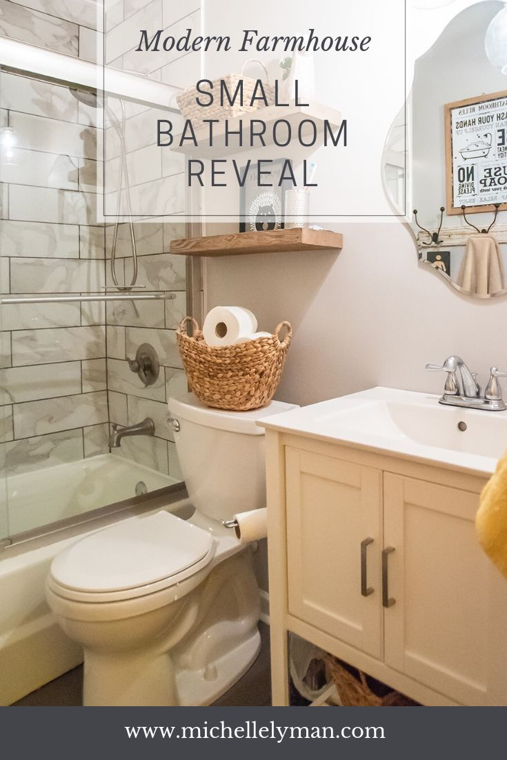 Small Bathroom Remodel Ideas Or A Modern Farmhouse Style Makeover In A Tiny Space Www Michellelyman Small Bathroom Bathroom Farmhouse Style Bathrooms Remodel