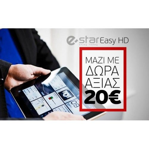 Tablet E - Star Easy HD 7'' + Δώρα Αξίας 20€!