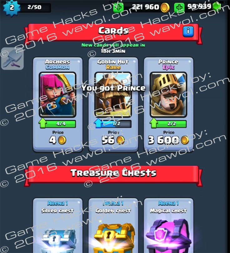Get all the Clash Royale Gems you'll need with our updated Clash Royale Hack tool. Our tool does not require any download!