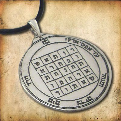 King Solomon Seal 27 Competitions winning amulet | Little Treasure Chest HELPS TO WIN COMPETITIONS AND NEGOTIATIONS.