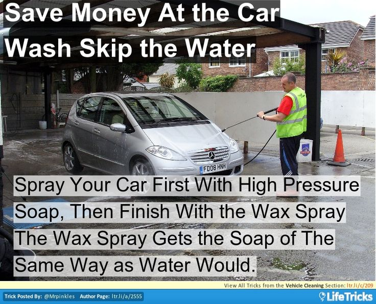 Wash your Car for Dirt Cheap at the Self Service Car Wash