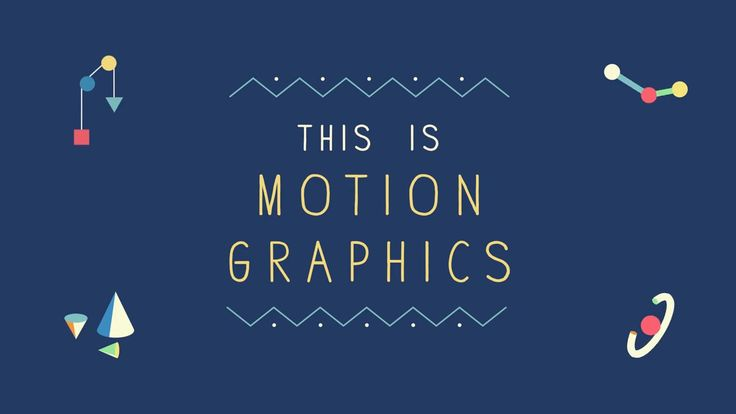 This is Motion Graphics ! _ Sleepydays Blog by Sr. Sleepless
