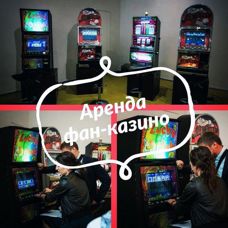 Игровые автоматы alfa street фото слот автоматы онлайн
