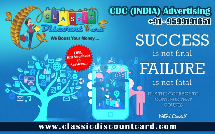 CDC INDIA Advertising Provide Free Gift Vouchers in Services Like Online Marketing, Offline marketing, Online Advertising, Offline Advertising and Many More Through Classic Discount Card.