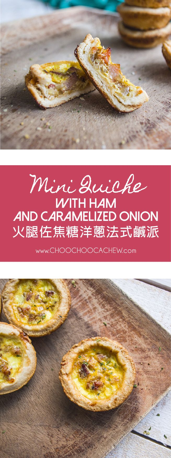 A crowd pleaser. Buttery, flaky pie crust filled with a savory custard that's loaded with ham, caramelized onions, blue cheese. This quiche is decadent, elegant and extremely addicting. Perfect for holiday parties and on-the-go breakfasts.  #Mini #Quiche #HolidayRecipes #holidaybaking #HolidayLeftover #Christmas #Ham #Bacon #Recipe #Egg #Custard #Pie #CaramelizedOnion #Onion #PieCrust #Appetizer #Partyfood #Partyrecipe #FingerFood #Snack #Baking