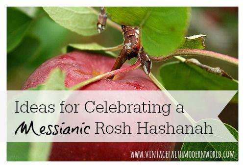rosh hashanah and moon