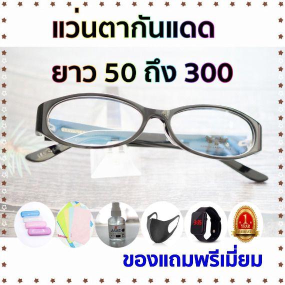 Pin On 1l ราคาด ท ส ดในประเทศไทย ง าย ๆ ชอปป งได ท กท ท กเวลา ตลอด 24ช วโมง