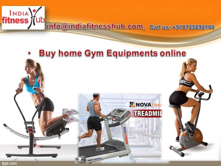 Where You Buy Home Gym Equipments Online