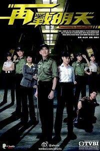 Tái Chiến Minh Thiên Kênh trên TV - HTV2
