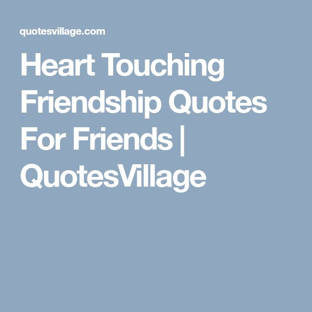 Heart Touching Friendship Quotes For Friends | QuotesVillage