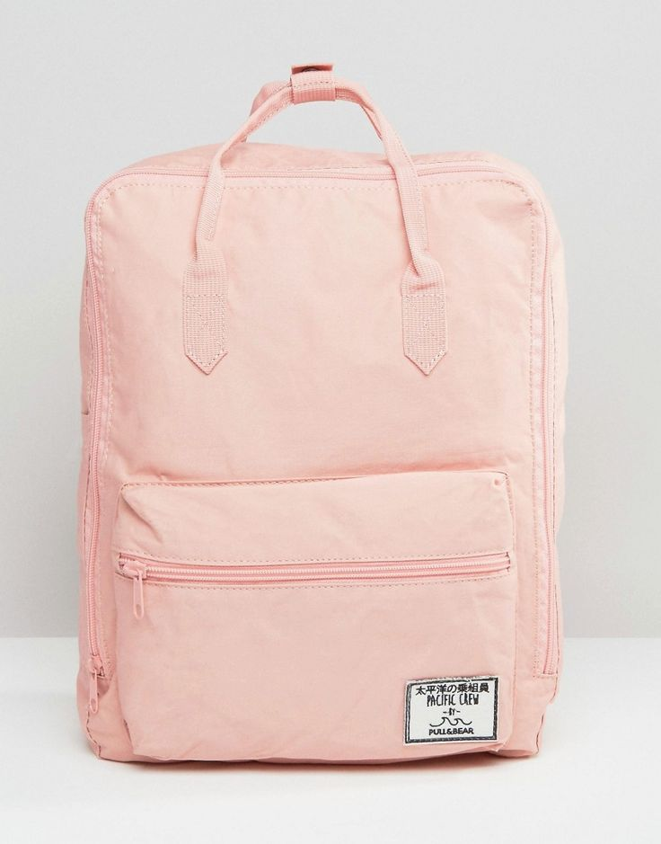 Image 1 ofPull&Bear Square Backpack