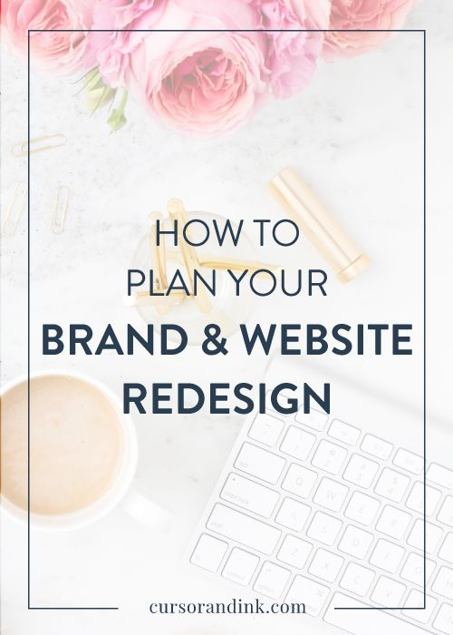 Are you planning a rebrand, or thinking about hiring a designer to help you refresh your brand, blog or website? This email course can help! Rebranding can be a huge investment of time and money... but if you have a plan, it's a great way to take your blog or business to the next level. Click through now to get access, or pin to save for later!