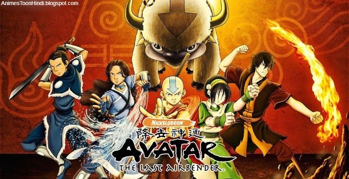 Animes Toon Hindi The Last Airbender Good Anime Series