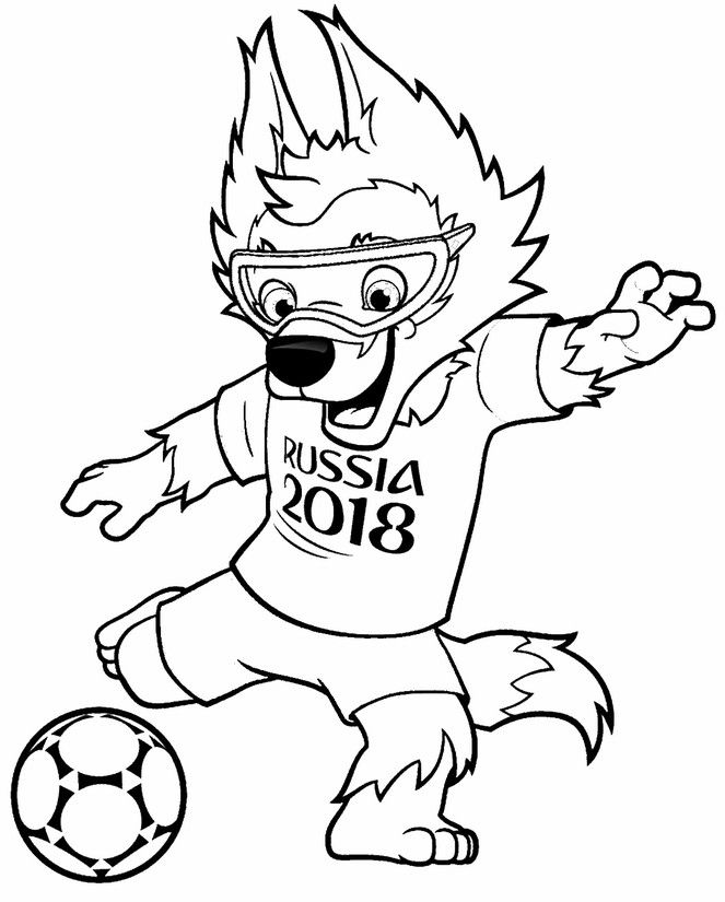 Zabivaka Russia 2018 Mascote Da Copa 2018 Paginas Para Colorir