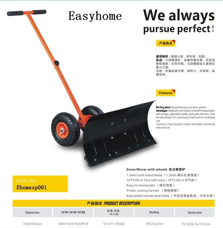 Free shipping very easy,anti-freeze Steel snow shovel with wheels detachable tube and head ,snow pusher durable snow cleaner.