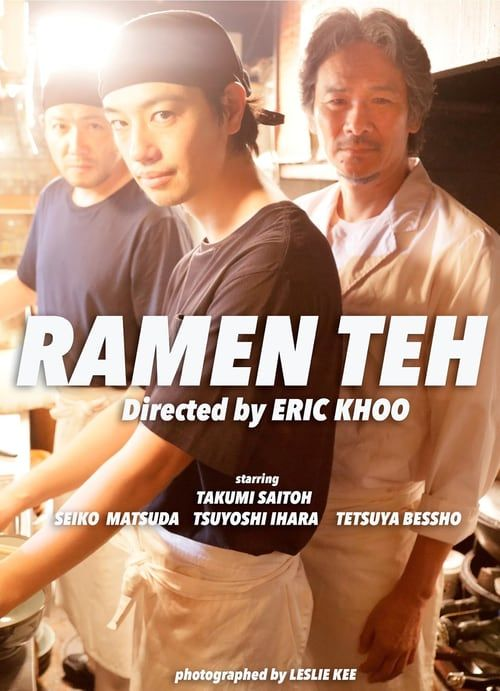 Image result for ramen movie poster