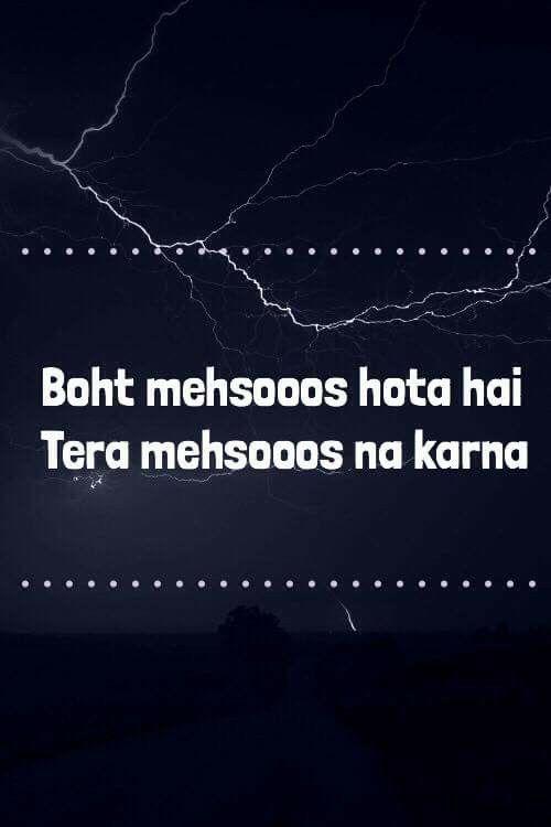 Bohat mehsoos hota hy!!!!
