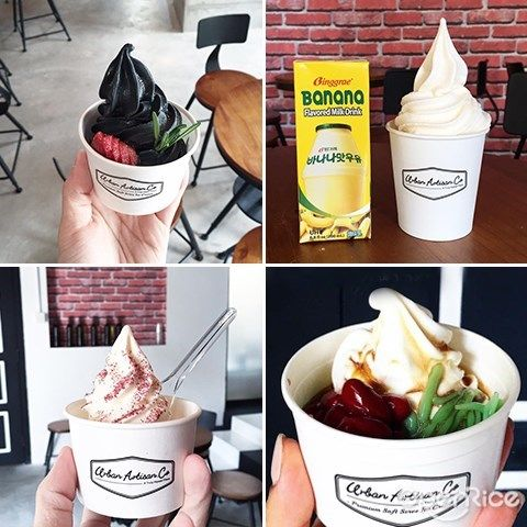 softserve,banana milk, korean,cendol