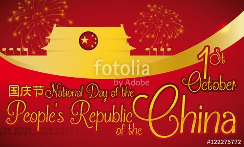 Banner with Festive Design to Celebrate China's National Day
