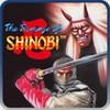 The Revenge of Shinobi ps3 cheats