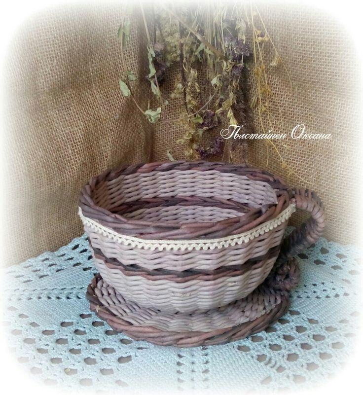 Чашка для дома плетение изделие ручная работа