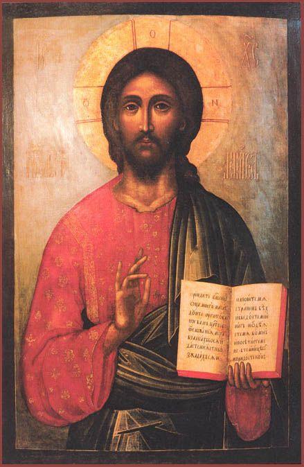 Christ Pantocrator icon, Russian, c. 18th-19th century