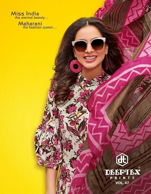 2092c4430d Deeptex Prints Miss India Vol 47 Bundle of 26 Printed Cotton Dress Material  at Wholesale Rate