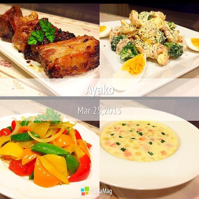 スペアリブがめちゃ美味しい - 136件のもぐもぐ - スペアリブのハニーマスタード焼き、海老とブロッコリーとゆで卵のサラダ、彩り野菜のアンチョビソテー、コーンチャウダー by ayako1015
