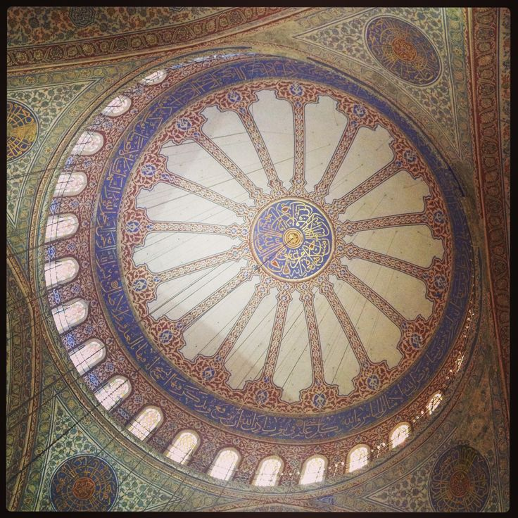 Hagia Sofia Roof