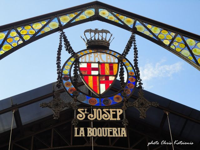 Travel in Clicks: St Josel La Boqueria,  Barcelona