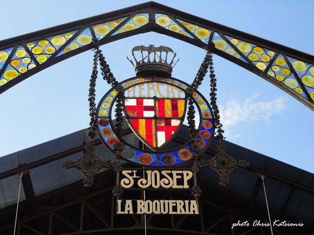 Travel in Clicks: St Josel La Boqueria,  Barcelona