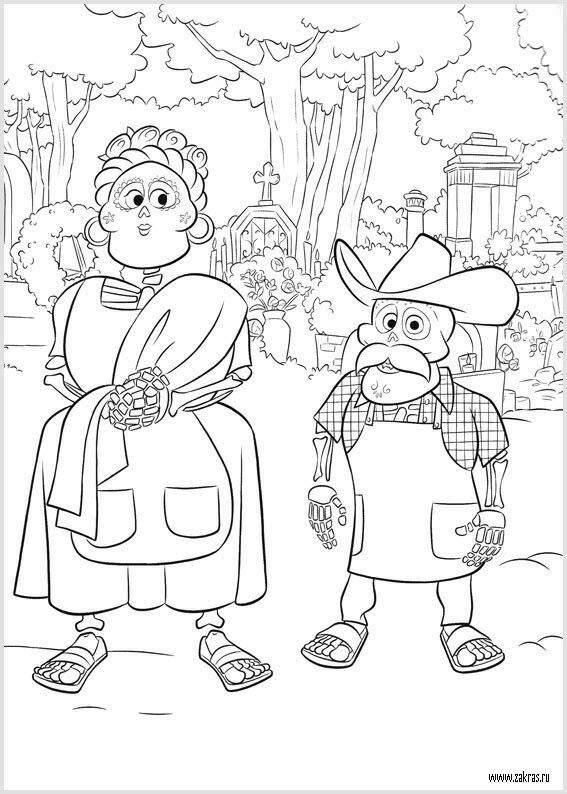 Pin By Ana Maria On Coco Disney Coloring Pages Animal Coloring