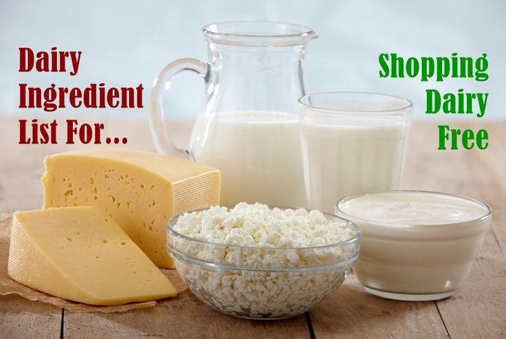 Is it dairy? This dairy ingredient list covers the obvious to the obscure. Lactic acid, caramel color, coconut cream, sodium lactate, calcium and much more!
