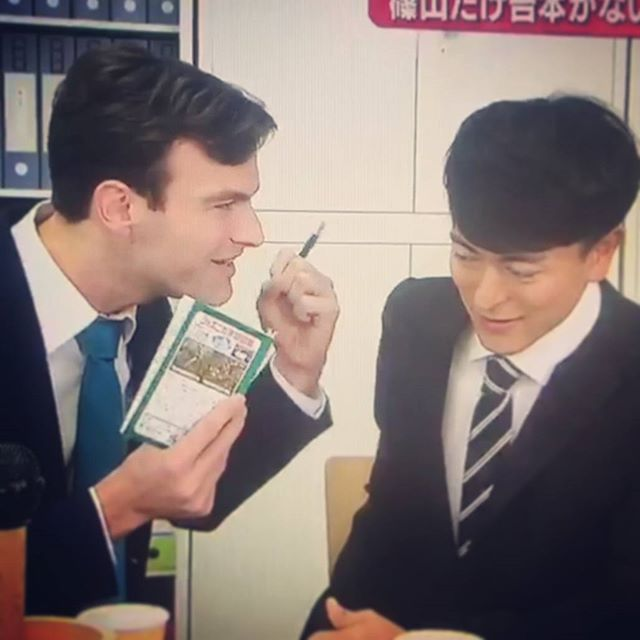 Putting Aki-san to the test in another episode of NHK's Shigoto no Eigo, a Japanese educational TV series for casual business English. #lostintranslation #television by (hagen_van_holland). actorslife #silverscreen #cinema #japan #onset #tv #travelgram #tvseries #onscreen #tokyolife #actor #tokyo #pictureoftheday #travel #lostintranslation #life #celebrities #television #acting #lifestyle #actors #wanderlust #wander #camera #travelblog #celebrity