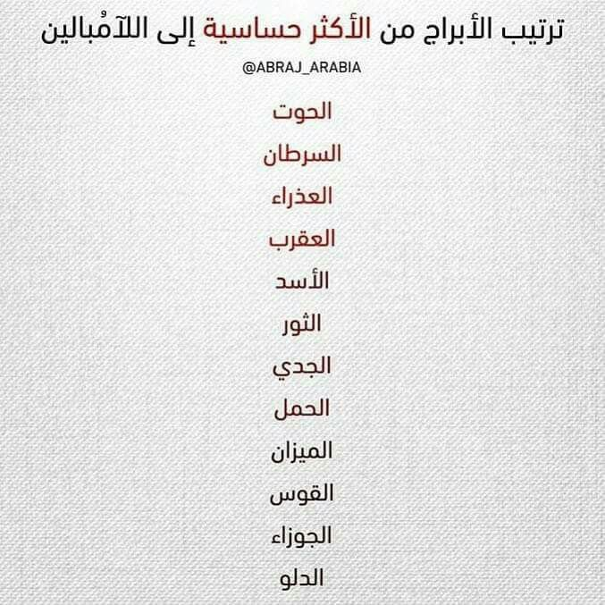 Pin By Ghada Elsayed On كلمات لها معني Magic Words Life Quotes Love Words