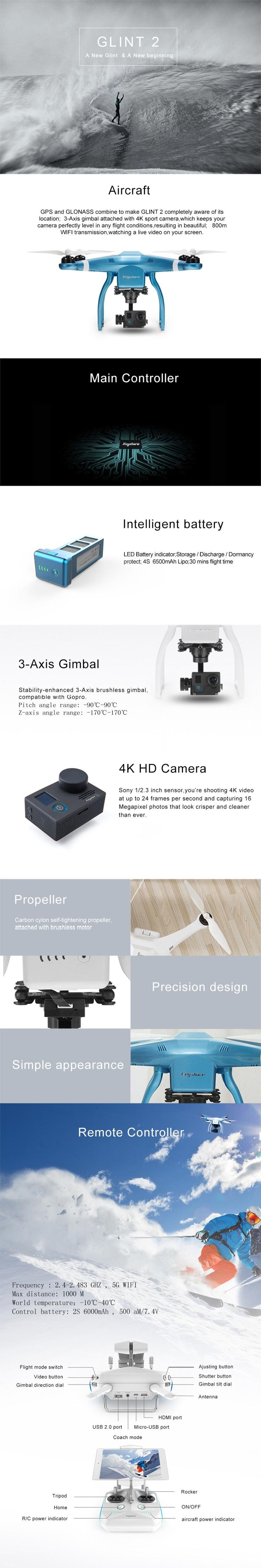 I found some amazing stuff, open it to learn more! Don't wait:http://m.dhgate.com/product/keyshare-glint2-gps-wifi-1000m-hd-4k-camera/378878190.html