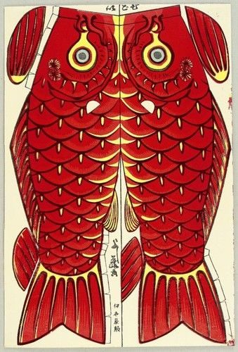 Vintage japanese koi kite template paper dolls toys for Koi fish kite