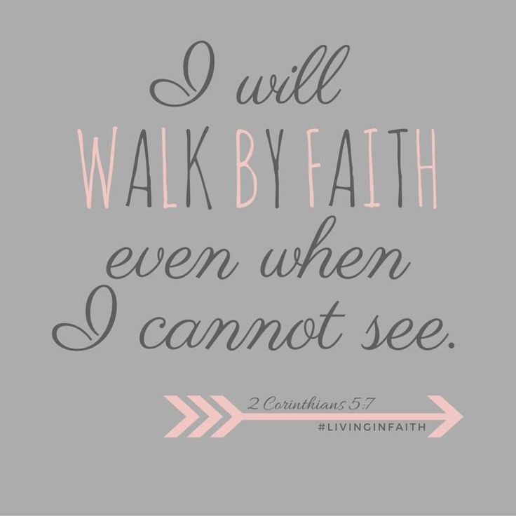I Will Walk By Faith Printable Art // Bible Scripture // Faith-Based Wall Art // Instant Download