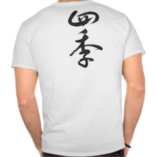 Japanese Calligraphy T-Shirts Collection