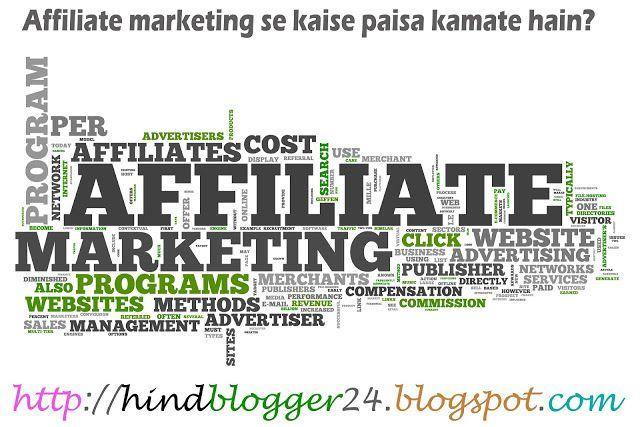 #Affiliate #marketing se kaise paisa kamate hain .http://hindblogger24.blogspot.com/2016/07/Affiliate-marketing-se-kaise-paisa-kamate-hain.html