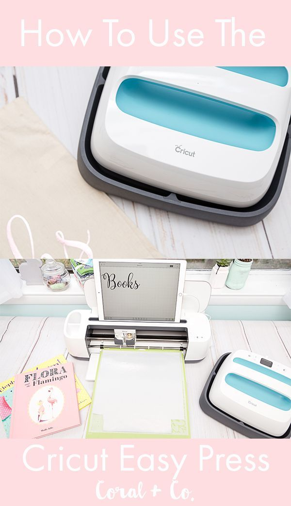 how to use cricut explore