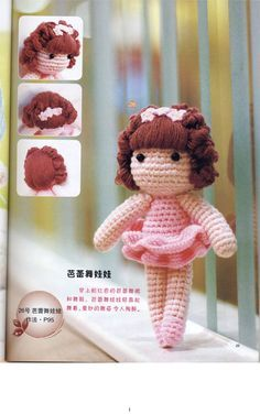doll free diagrams